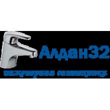 «Алдан 32» город Брянск