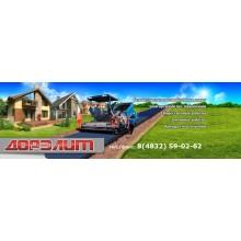 «ДорЭлит» город Брянск