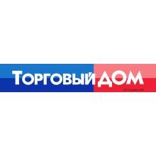 «Торговый дом» город Брянск