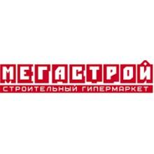 «Мегастрой» город Брянск